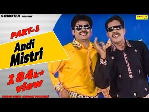 Andi Mistri 1 - Haryanvi Natak - Rammehar Randa - Rajesh Thukral - Sonotek Cassettes video