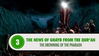 Video: Moses and drowning of Pharaoh - Quran Miracle
