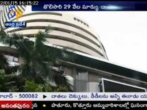 New Records In Stock Market Today BSE Sensex, Nifty At All Time High