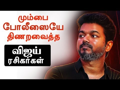 "Vijay "" Vera level Mass "" N Mumbai 