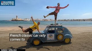 French classic car rally comes to Oman