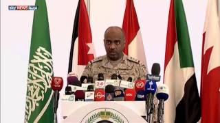 تراجع للحوثيين بسبب حدة قصف التحالف