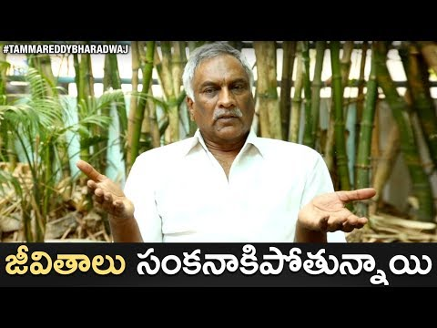 How Trolling is Ruining Lives | Tammareddy Reveals Shocking Facts about Bigg Boss