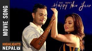 New Nepali Movie Happy New Year Title Song 2017/2074 Ft. Kushal Thapa   Sandhya K.C   Pukar Gautam