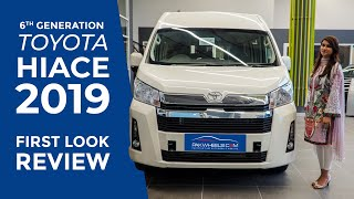 Toyota Hiace 2019 First Look Review | Hiace 6th Gen | PakWheels