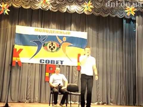 Конкурс юмора состоялся в Доброполье - dnl.dn.ua