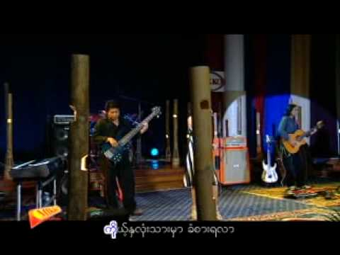 Myanmar Vcd Karaoke Song#ho Thone Ka Lo By L Saize video