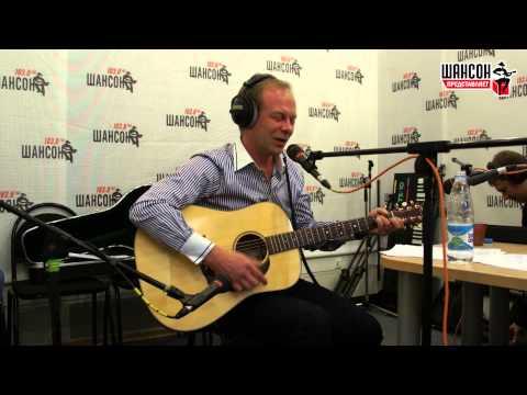 Сергей Куренков - Обожаю (live)