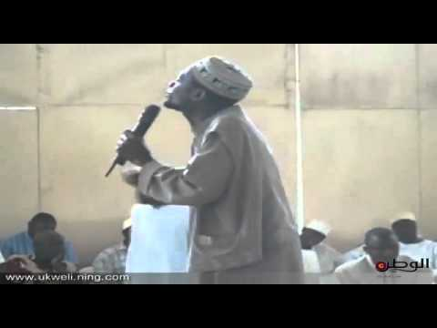 Praise Song from Kenya: Swahili Gospel Everlyne Muyonga-Simba wa Yuda
