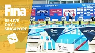 Кубок Мира, Сингапур : Грин-Бэй