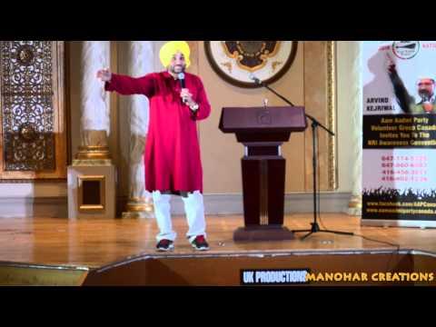 Bhagwant Mann on VIP culture