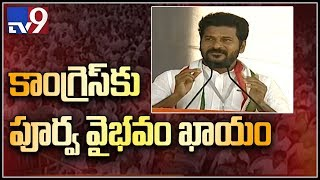 Revanth Reddy speech at Congress public meeting in Adilabad