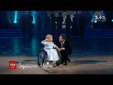 Команда Здійсни мрію допомогла 10-річній Ярославі станцювати з кумиром в прямому ефірі 1+1