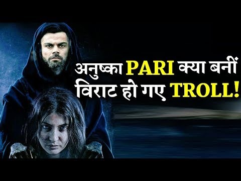 Twitteratis Trolled Virat Kohli Anusha Sharma For Her PARI Poster!