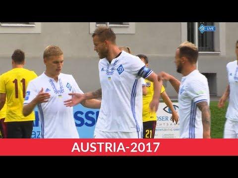 Австрія-2017 - Всі голи Динамо Київ