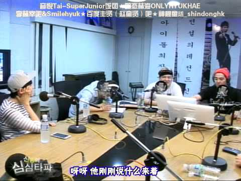 [中字] 140703 Sstp 深深打破 Super Junior Full 全場 video
