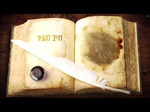 אייל גולן כמו בספרים ההם Eyal Golan