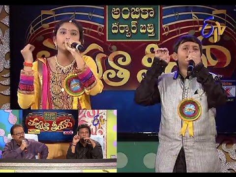Padutha Theeyaga - పాడుతా తీయగా - 6th October 2014