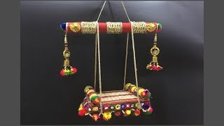 How to make jhula for Bal Gopal at home || Krishna Swing-2 || DIY ideas