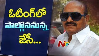 I Will Participate In No-Confidence Motion Discussion Tomorrow : JC Diwakar Reddy | NTV