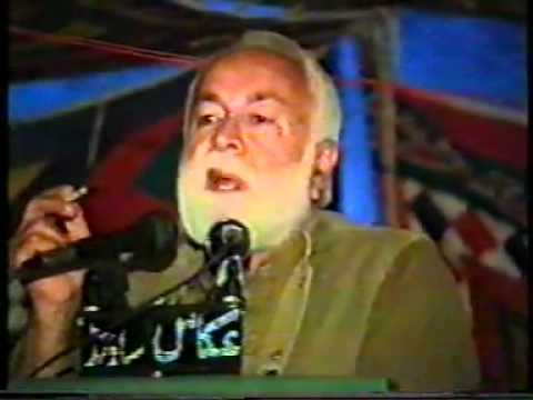 A Historical Speech Delivered By Baloch National Leader Nawab Kher Baksh Marri