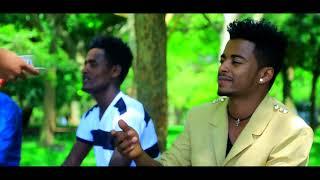 Buze Man Buzayehu Kifle   Tey Manesh   ተይ ማነሽ   New Ethiopian Music 2017 Official Video