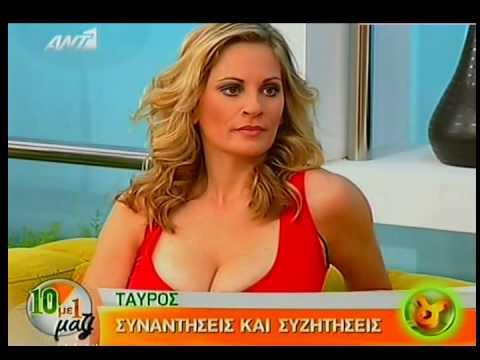 Theofania Papathoma vyzares