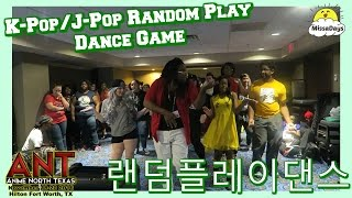 Download Lagu K-POP/J-POP RANDOM PLAY DANCE GAME | ANIME NORTH TEXAS 2016 Gratis STAFABAND
