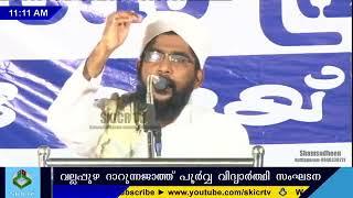 തൗബ | സ്വലാഹുദ്ധീൻ ഫൈസി വല്ലപ്പുഴ Thowba | Swalahudeen Faisy Vallappuzha