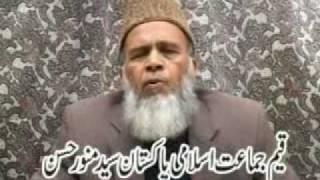 Syed Munawar Hasan in Tarbiyat Gah Jamaat E Islami Women Wing PART1