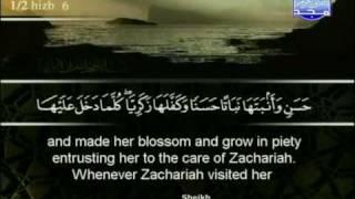 Noble Quran: Juz' 3 (Al Baqarah 253 - Al Imran 92)