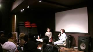 福島原発事故避難者・木田節子さん&早川由美子監督対談