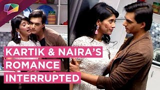 Kartik And Naira Spend Some Romantic Moments | Suvarna's Breakdown | Yeh Rishta