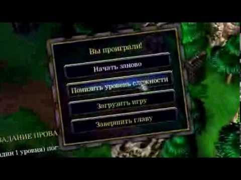 Аниме прикол про WarCraft