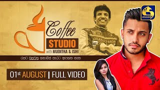 COFFEE STUDIO WITH MUDITHA AND ISHI II 2020-08-01