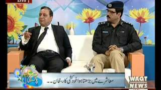 Salam Pakistan 14 April 2016 (part 1)