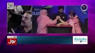 Game Show Aisay Chalay Ga 8th June 2018 Full Episode | BOL News