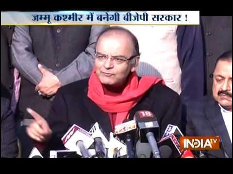 BJP-National conference to form govt in Jammu & Kashmir?