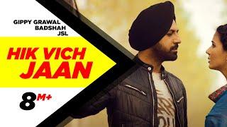 download lagu Hik Vich Jaan - Gippy Grewal Feat. Badshah & gratis