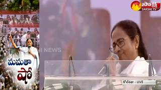 Mamata Banerjee's opposition rally in West Bengal