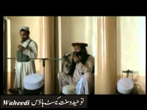 Poshto Bayanat  Mufti Munir Shakir Video Bayanat1-6.flv video