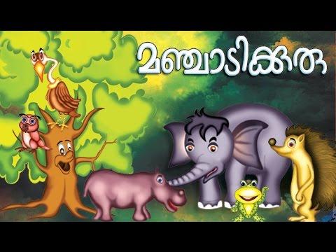 Manjadikkuru Malayalam Cartoon - Malayalam Animation For Children [hd] video