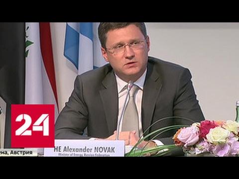 Члены ОПЕК договорились продлить соглашение о снижении нефтедобычи