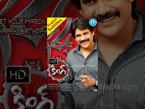 King (2008) || Full Length Telugu Movie || Nagarjuna - Trisha || 1080p || English Subtitles