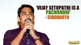 Celebrities says about Vijay Sethupathy at Sethupathy Audio Launch
