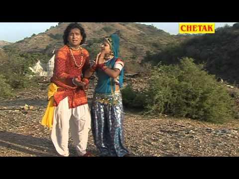 Tejaji Ro Byawlo Tejaji Ro Byawlo Rani Rangili Mangal Singh Rajsthani Katha Chetak Cassettes video