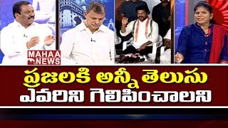 TRS is going to win and form government in Telangana | #SunriseShow