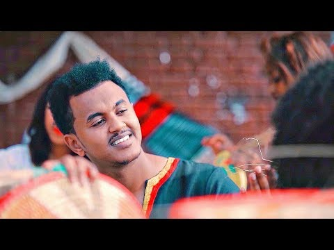 G Mesay Kebede - Badis Amet | ባዲስ አመት - New Ethiopian Music 2017 (Official Video)