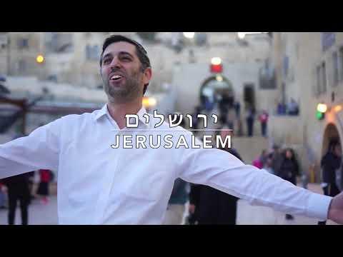 Ari Goldwag - Yerushalayim - A Cappella ארי גולדוואג - ירושלים - ווקאלי