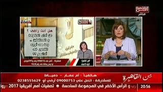 مواطنة من دمياط : تظاهر الإخوان بالخرطوش فى احدى قرى المحافظة